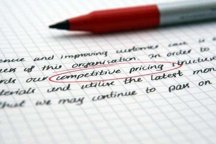 管理会計の現在価値及び正味現在価値の重要性